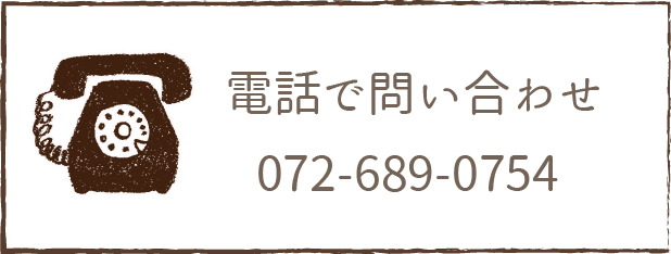 0726890754